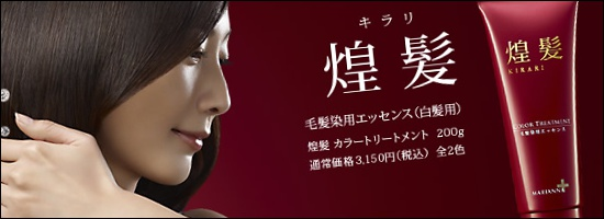 KirariTop01.jpg